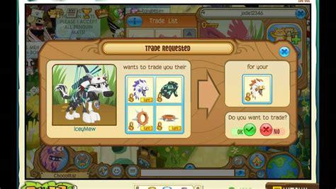 phantom rug trade attempts aj trade attempts for orange nr headdress