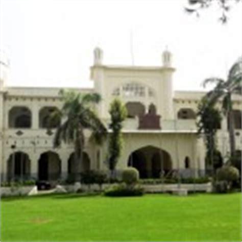 Uol Fee Structure For Mba by Gc Lahore Admission 2016 Last Date Fee Structure