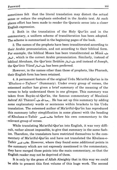 Maariful quran mufti shafi usmani ra vol-1