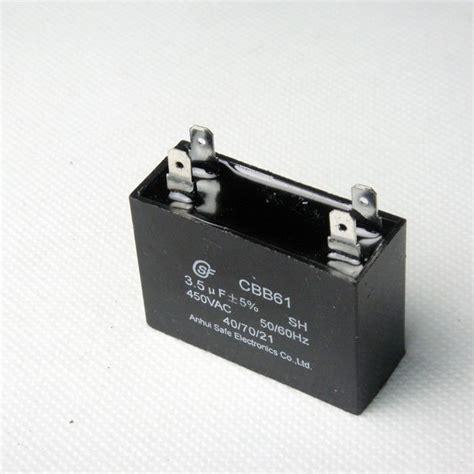 capacitor to filter 60 hz cbb61 300vac30uf capacitor 50 60hz sh po 40 85 21 buy sh po 40 85 21 300vac30uf capacitor