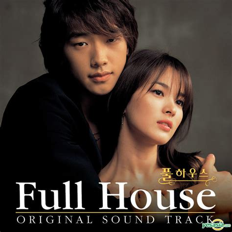 YESASIA: Full House OST (KBS TV Drama) CD   Korean TV Series Soundtrack, Noel, Vitamin