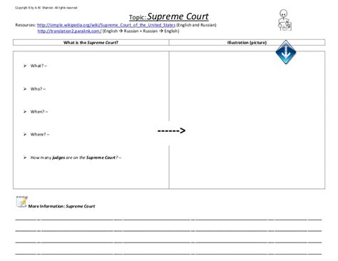 Court System Simple Search Graphic Organizer Lang Learners