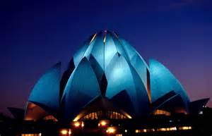 Images Of Lotus Temple Delhi Lotus Temple New Delhi India Images