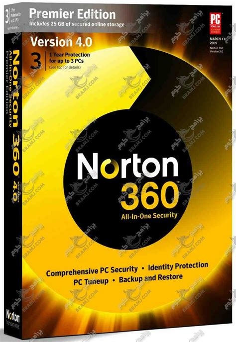 norton 360 premier edition trial resetter norton 360 premier edition v6 0 19 8 0 14 poucompe