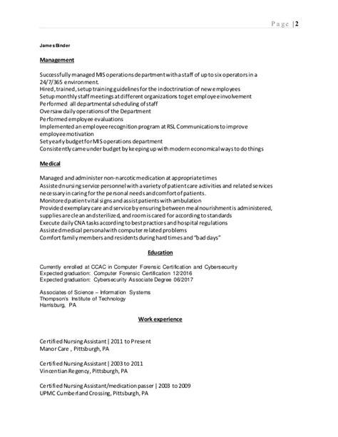 binder resume