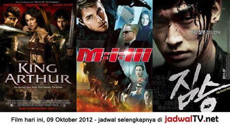 jadwal film merah putih sctv jadwal film dan sepakbola 9 oktober 2012 jadwal tv