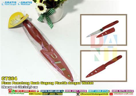Pisau Pemotong Keramik pisau kayu pemotong kue souvenir pernikahan