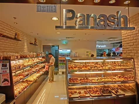 Shop For With The Find bakery shop search bakery