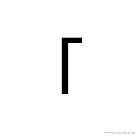 Writing Letters Backwards