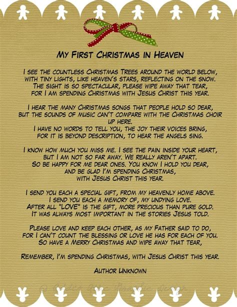 images of christmas in heaven my first christmas in heaven a phenomenal poem for those