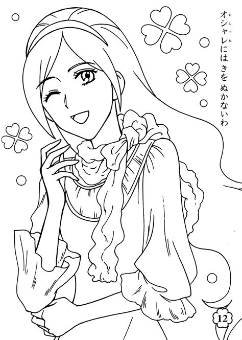 pretty hair coloring pages immagini da colorare fresh pretty cure