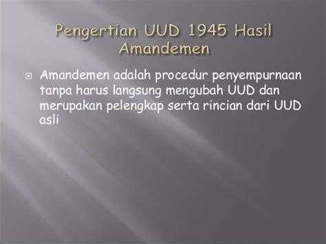 undang undang dasar 1945 hasil amandemen