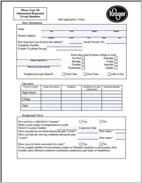 levis printable job application job application at levis job application resume