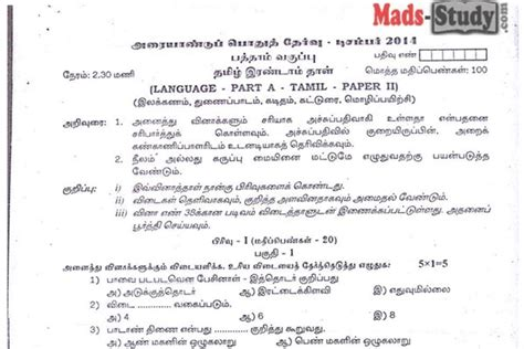 Detox Water Meaning In Tamil by Blueprint Of Question Paper Sslc 2014 Gallery Blueprint