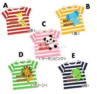 Gw 130 T Shirt By Baby Panda