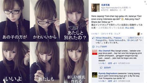 fb orang jepang asli meme asli indonesia kamu putusin aku karena dibajak oleh