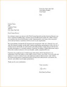 Cover Letter Applications by 8 Cover Letter Sle For Application Basic