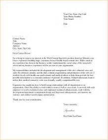 8  cover letter sample for job application   Basic Job