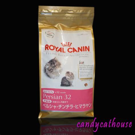 Proplan Cat Salmon 7kg Khusus Gojek cat food candycathouse