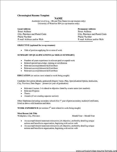 resume pdf template all best cv resume ideas