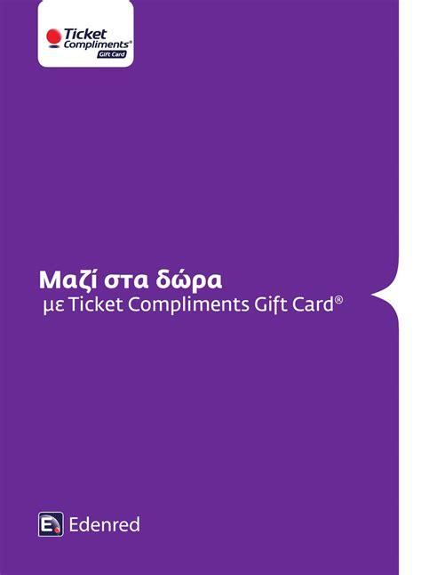 Edenred Gift Card - page 1 jpg
