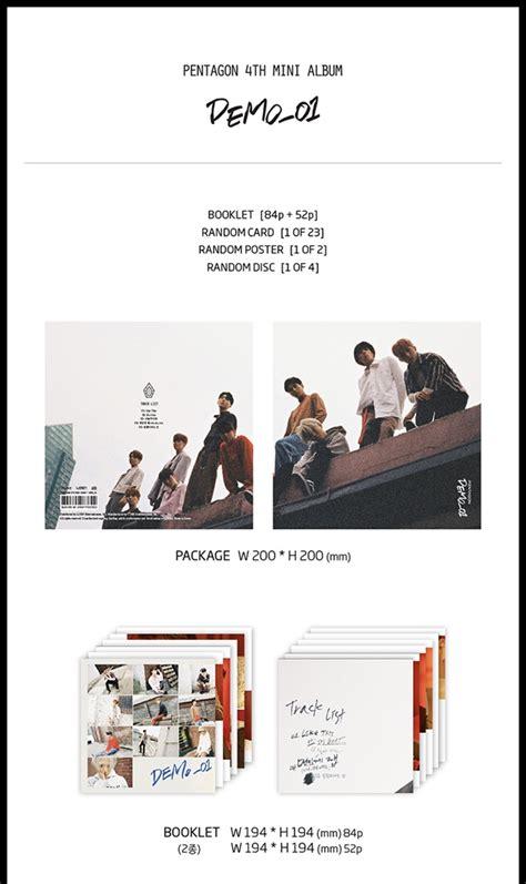 Pre Order Pentagon 4th Mini Album Demo01 pentagon 4th mini album demo 01 chulien