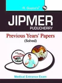 reference book for jipmer which are the reference books for jipmer entrance exams