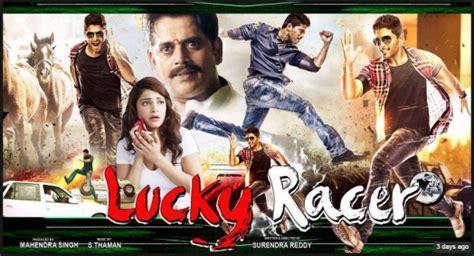 film lucky the racer hd torrent full hindi movies lucky the racer 2014 hindi