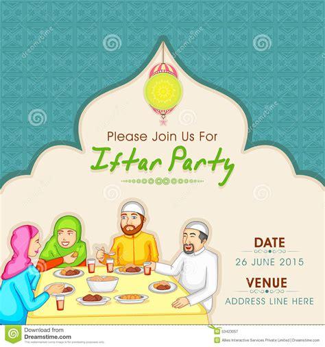 ramadan invitation card template invitation card for ramadan kareem iftar celebration