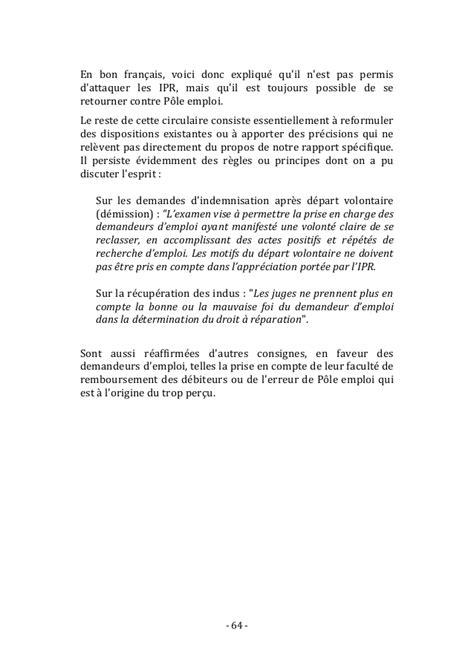 Exemple De Lettre De Demande D Inscription Rétroactive à Pole Emploi Rapport Mediateur Pole Emploi 2014