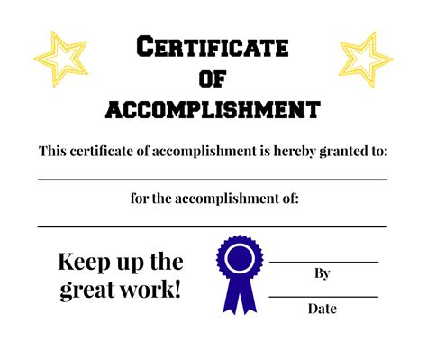 certificate of accomplishment free printable