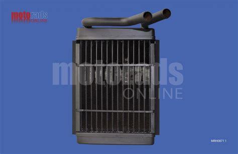 mitsubishi heaters cost mitsubishi pajero mk2heater matrix pajero mk2 heater matrix