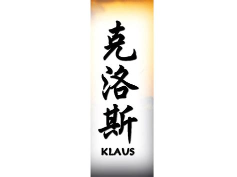 klaus tattoo klaus k names home designs