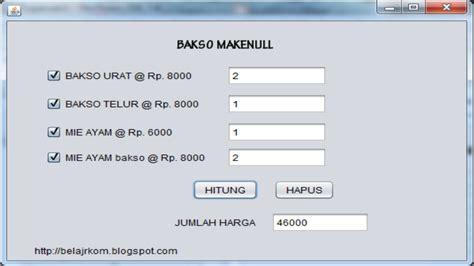 cara membuat form login wifi cara membuat aplikasi sederhana menggunakan jframe java