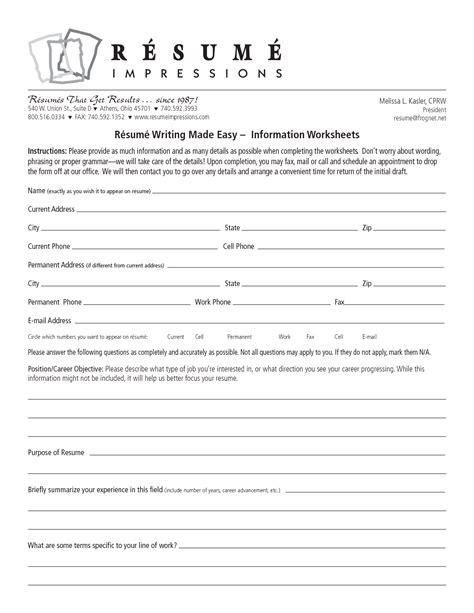 resume and cover letter services elegant mental health case worker