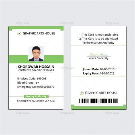 id card back side design employee id card by thedesignsource graphicriver