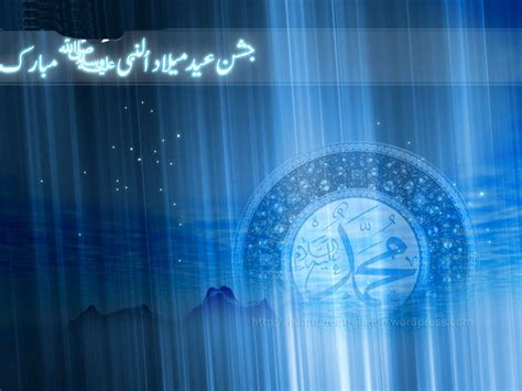 kane blog picz jihad wallpaper