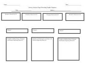 gallery for gt literary analysis outline graphic organizer