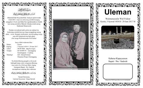undangan contoh walimatussafar contoh surat undangan walimatussafar haji tukang ngetik