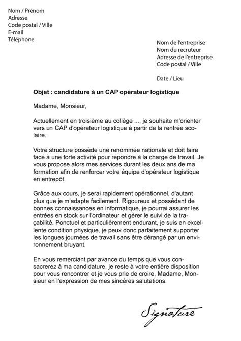Lettre De Motivation Ecole De Transport Modele Lettre De Motivation Logistique Document