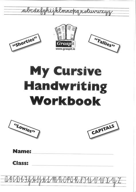 My Cursive Handwriting Workbook