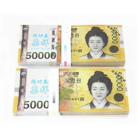 Payment Kiotaku Hobbys 50000 100pcs 1 1 korea krw 50000 won practice banknotes paper money bill alex nld