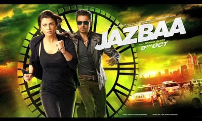 aishwarya rai upcoming movie trailer aishwarya rai upcoming movie jazbaa 2015 story review