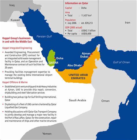 emirates qatar keppel seghers media releases