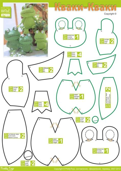 little pattern rockeye lyrics 106 best images about free soft doll patterns on pinterest