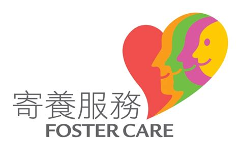 and foster social welfare department foster care