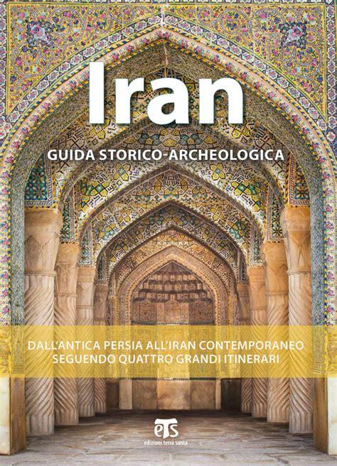 Libreria Terra Santa by Iran Libreria Terra Santa