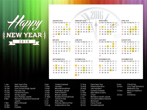 Buy Calendar 2016 India Year 2016 Calendar Holidays In India In 2016