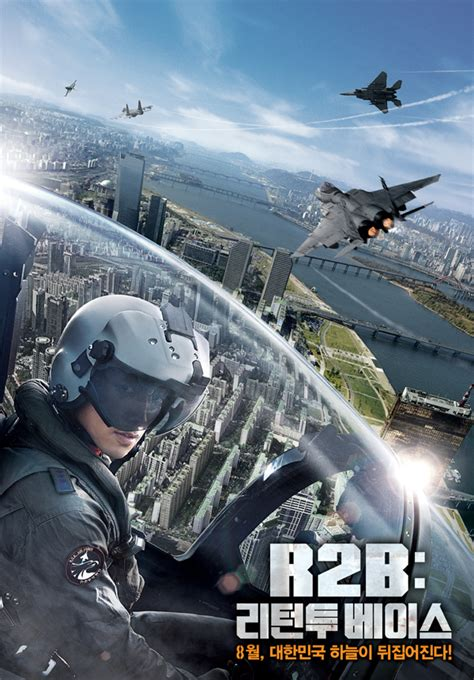 Dvd R2b Return To Base by R2b Return To Base 2012 Review Cityonfire