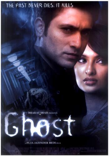 Film Ghost Song Lyrics | jalwanuma lyrics ghost